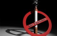 Количество курящих украинцев за 4 года уменьшилось на 15%