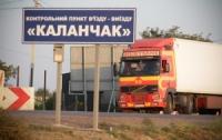 Экс-депутат горсовета Севастополя задержан за госизмену на въезде в Крым