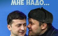 Отставка Данилюка вдохновила соцсети (фото)