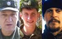 Трое боевиков объвлены в международный розыск