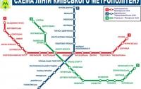 Воздух в метро отравляет организм человека