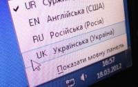 От каких слов украинцам срочно нужно избавляться (видео)