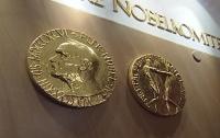 Нобелевская премия: в Стокгольме объявят имя лауреата по литературе за 2017-й год
