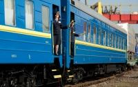 Пассажиры устроили резню в поезде