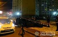 Погоня со стрельбой в Киеве: появились подробности