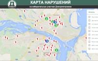 Почти на каждом избирательном участке Днепропетровска зафиксированы нарушения