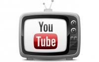 YouTube запустит трансляцию телеканалов