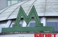 В Украине в городах-миллионниках может появиться наземное метро