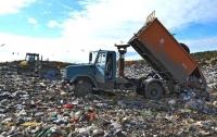 Строительство мусоросжигательного завода в Киеве хотят без конкурса отдать банкроту