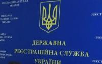 Регистрация недвижимости в Киеве: очереди, коррупция, «решалы» за $1000