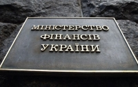 Минфин Украины эвакуировали из-за пожара