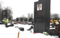 В России впервые в истории судят труп человека