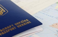 В Украине приостановили выдачу загранпаспортов