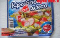 Пищевые продукты с обманчивой этикеткой (ФОТО)