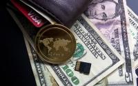 Американский студент украл более $5 млн в криптовалютах