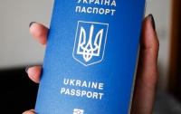 Анонсировали подорожание загранпаспортов в Украине