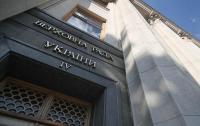 Обыски и задержание: в Раде зарегистрировали законопроект о наказании депутатов