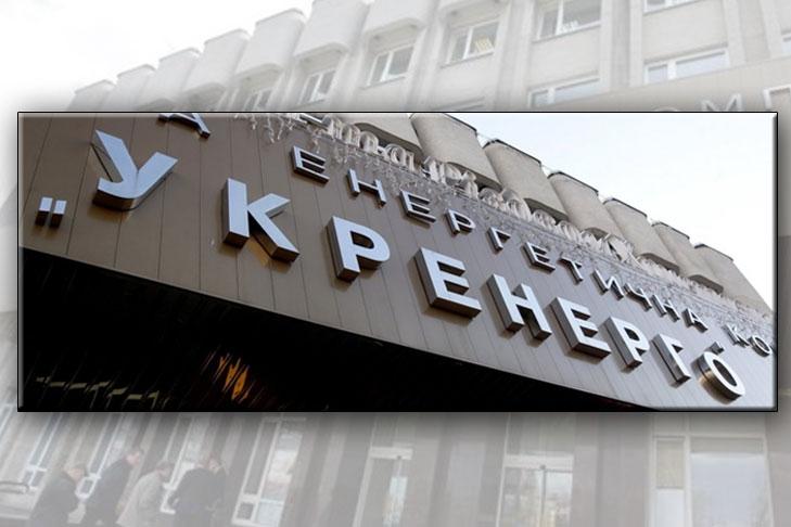 Взрыв произошел у здания «Киевэнерго» в Киеве