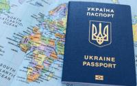 Украинцам обещано расширить