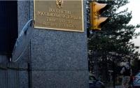 МИД четырех стран вызвали к себе российских послов, - Reuters