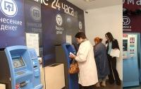 В РФ банкоматы атакует вирус, который