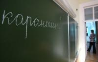 После массового отравления детей закрыли школу в Днепре