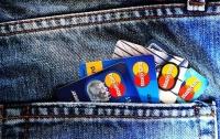 В Днепропетровской области бизнесмен обманул банк