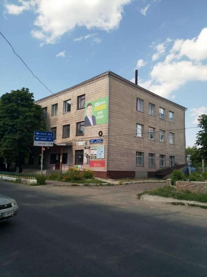 729 486 5d2343cf07071 - Юрий Кузбит нарушил избирательное законодательство? Фото