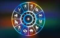 Астрологи назвали самых приятных мужчин по знаку зодиака
