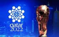 Чемпионат мира по футболу-2022: в Южной Америке отменили отборочные матчи