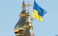 Отношение сербской церкви к ПЦУ почему-то опубликовано на сайтах московского патриархата