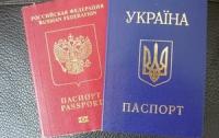 Крымчанам упростили выдачу украинских паспортов
