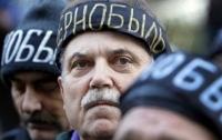 Чернобыльцев Киевщины решили бесплатно обеспечить лекарствами
