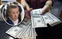 Кузишен Дмитрий Петрович — схемщик с Одесской госпродпотребслужбой организовал многомилионную систему взяток