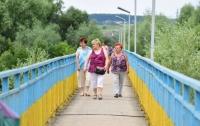 Возле пляжа в Ивано-Франковске заминировали пешеходный мост