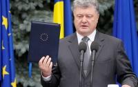 Порошенко планирует подписать соглашение об ассоциации с Шенгенской зоной