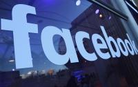 Facebook раскрыл способы слежения за своими пользователями