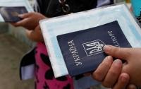 Минсоцполитики назвали количество переселенцев в Украине