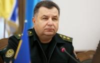 Полторак назвал два варианта для России по Украине