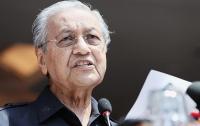 Премьер Малайзии выступил против смертной казни за коррупцию