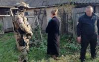 В Чернигове задержали банду наркодилеров