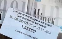 В Бердянске разоблачили масштабную контрабанду на миллион гривен (видео)