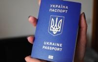 Украина заняла 44 место в рейтинге паспортов, опередив Россию