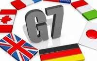 Послы G7 подчеркивают, что назначение и увольнение руководства НАБУ и САП должно происходить в соответствии с законом Украины
