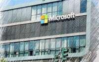 Microsoft поможет получить новую работу