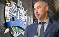 Генпрокурор принял решение по Крыму