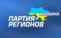 «Регионалы» считают, что на их офис в Киеве напали из-за политики