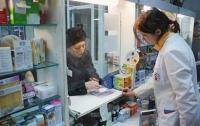 Как подорожали лекарства в аптеках