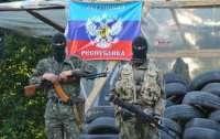 Невезучий боевик оказался в руках украинских правоохранителей