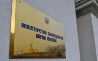 МИД просит украинцев не ездить в Зимбабве